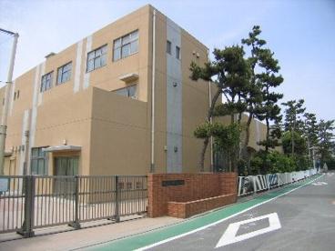 緑が浜小学校の画像1