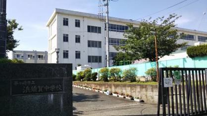 浜須賀中学校の画像1