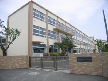 松浪中学校の画像1