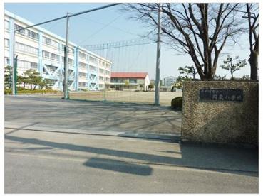 円蔵小学校の画像1