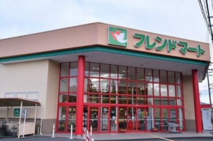 フレンドマート石山寺辺店の画像1