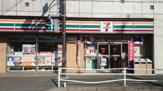 セブンイレブン 横浜杉田4丁目店