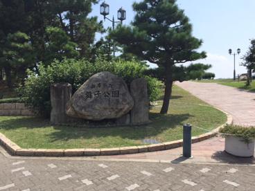 舞子公園の画像1