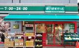 まいばすけっと 杉田1丁目店