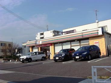 セブン‐イレブン 神戸須磨行幸町店の画像1