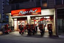 ピザハット難波店