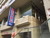 ジョナサン 横浜反町店