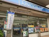 ローソン 神奈川二丁目店