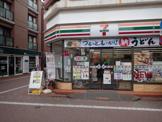 セブン‐イレブン 下丸子駅前店