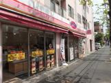 オリジン弁当 綱島樽町店