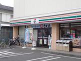セブン-イレブン 横浜樽町2丁目店