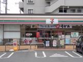 セブン‐イレブン 横浜樽町4丁目店
