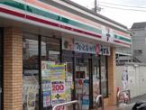 セブン‐イレブン 横浜駒岡3丁目店