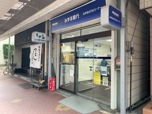みずほ銀行 春日駅前出張所(ATM)