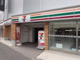 セブン‐イレブン 横浜大綱橋店