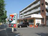 セブンイレブン川崎有馬6丁目店