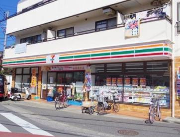 セブンイレブン川崎大ヶ谷戸店の画像1