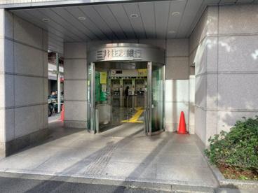三井住友銀行 小石川支店の画像3