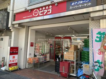 miniピアゴ 音羽1丁目店の画像2