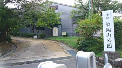 船岡山公園の画像1