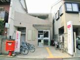京都大将軍郵便局