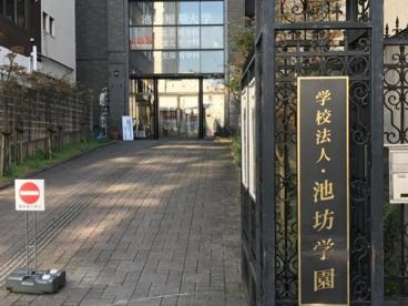 池坊短期大学の画像1