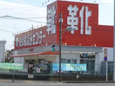 東京靴流通センター厚木妻田店の画像1
