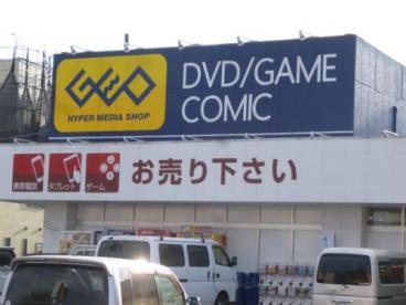 GEO厚木店の画像1