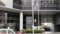 京都府下京警察署