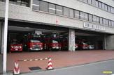 中京消防署