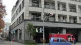 上京消防署