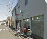 流山松ヶ丘郵便局の画像1
