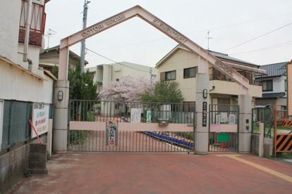 堺市立 鳳南小学校の画像1