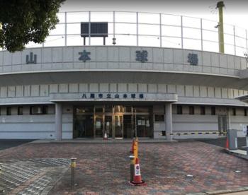 八尾市立 山本球場の画像1