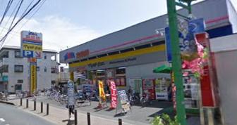 マツモトキヨシ 光ケ丘店の画像1