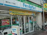 ファミリーマート 旗の台二丁目店
