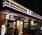 セブンイレブン新宿若松町店