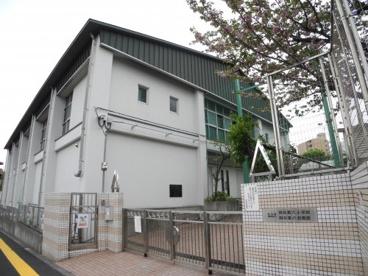 新宿区立四谷第六小学校の画像1