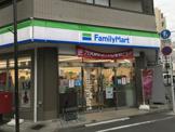 ファミリーマート 若葉店