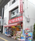 龍生堂薬局 四谷三丁目店