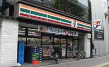 セブン-イレブン四谷4丁目店
