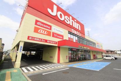 ジョーシン大和高田店の画像1