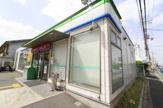 ファミリーマート高田神楽店