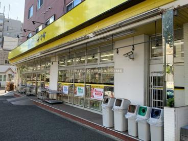 肉のハナマサ 小石川店の画像2