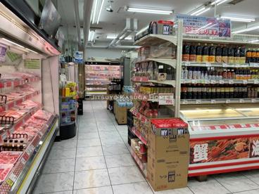 肉のハナマサ 小石川店の画像4