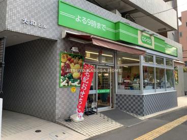 コープみらいのお店 ミニコープ氷川下店の画像1