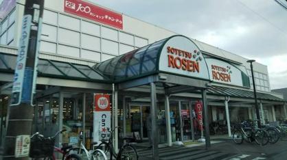 相鉄ローゼン 高田店の画像1