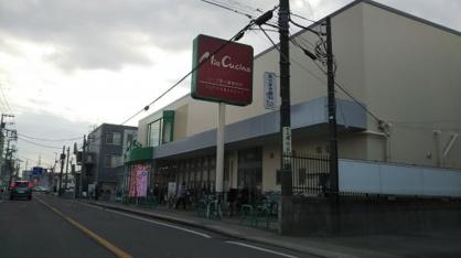 ユーコープ ミアクチーナ 茅ヶ崎高田店の画像1