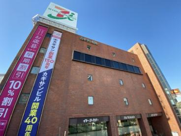 イトーヨーカドー 茅ヶ崎店の画像2