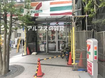 セブン‐イレブン 横浜中華街東門店の画像1